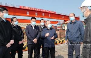 鹿心社在贵港调研指导新冠肺炎疫情防控和经济社会发展工作