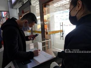 金城江汽车站部分市际、县际直达客运班线恢复运营