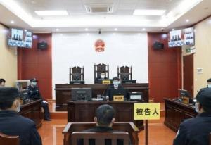 隆安一男子不戴口罩还殴打协警 被判11个月