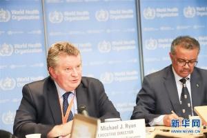 世卫组织认同中国应对新冠肺炎疫情的战略和战术手段