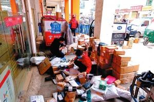 南寧已復工快遞企業150余家 日均派送包裹約60萬件