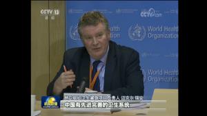 世衛組織認同中國應對疫情的戰略戰術方法