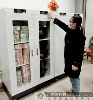疫情防控阻击战中的金融力量 工行柳州分行在行动