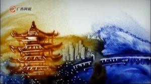 梧州:文艺工作者创作沙画《抗疫必胜》
