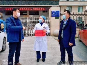 农行灵川县支行关爱坚守防疫一线的员工家属