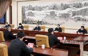 鹿心社主持召開自治區黨委全面依法治區委員會會議