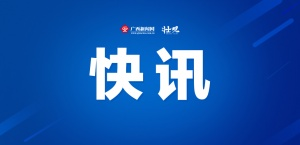 新政|在南宁购买第二套房也能使用公积金贷款了