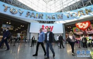2020纽约国际玩具展开幕
