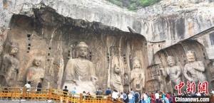 世界文化遗产龙门石窟2月24日恢复开放