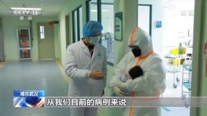 年龄最小患儿治愈!武汉17天大新冠肺炎新生儿出院