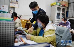 广西钦州积极组织企业有序复工复产