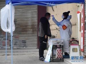 """将战""""疫""""进行到底!――写在武汉疫情防控的关键阶段"""