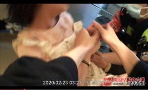 轻生女子拒绝救援不停挣扎 民警忍痛夺刀将其送医