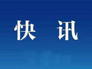 """南寧市場監管部門""""特事特辦""""幫扶企業復工復產"""