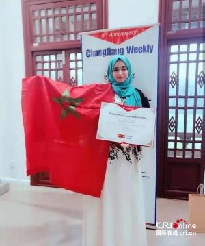 面對疫情,這位優秀的摩洛哥女孩決定留在武漢