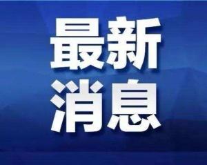 26日起,灵川、阳朔等11县客运班线逐步恢复运营