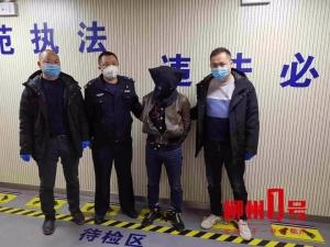 柳州一涉毒網逃人員自首,坦言:疫情防控太嚴,躲得太累……