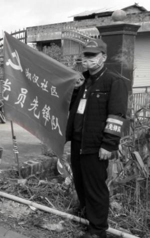 痛心!玉林市社區組織委員陳繼國倒在疫情防控一線