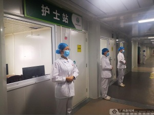 自治区龙潭医院临时全负压病房启用(图)