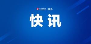 柳州:民營企業買口罩 可在線申請