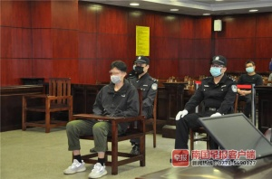 謊稱賣口罩詐騙6730元,南寧一19歲男子獲刑7個月