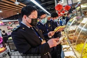 """环江持续开展防""""疫""""期市场食品安全监督大检查"""