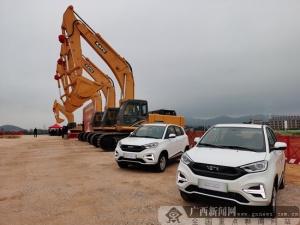 南寧一批標志性重大產業項目開工建設