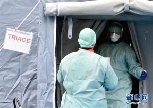 意大利采取多项措施应对疫情