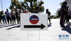 """美国总统选举预选迎来""""超级星期二"""""""