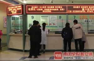 2月起,广西企业缴纳的职工基本医保减半征收
