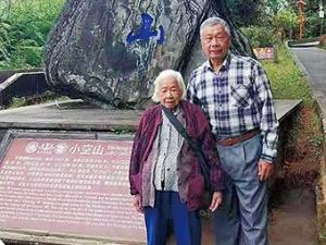 3月9日焦点图:70岁儿子带上94岁母亲自驾游