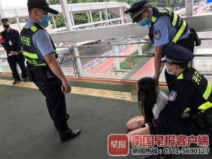 手机pt电子技巧一女子欲从天桥跳下,生死瞬间被民警一把拽回