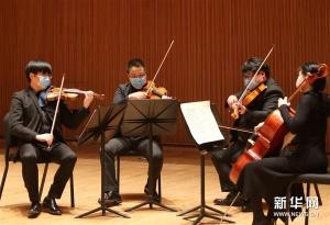 上海交响乐�z团推出线上演出音乐会