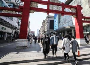 沈阳:商业街有序恢复营业