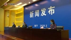 广西新修订《产业园区节约集约用地管理办法》