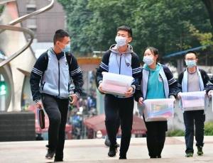 广西初三高三学生开学复课