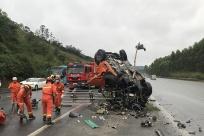4人遇难!G75兰海高速南宁往北海方向发生惨烈车祸