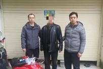 4月28日焦点图:男子用斧头杀妻 潜逃35年后被抓