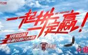《极限挑战6》正式定档510 邓伦郭京飞惊喜加盟