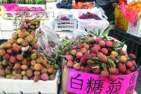 5月24日焦点图:夏季已至,物美价廉的荔枝快来了