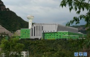 探访北京市鲁家山循环经济基地