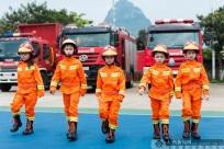 桂林:小小消防员圆烈火英雄梦