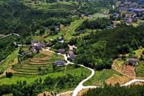 矿区变景区――一个三峡库区村庄的华丽蝶变