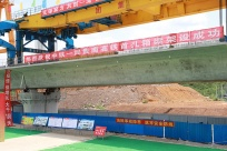 <b>贵南高铁广西段全线桥梁工程整体进度过半</b>