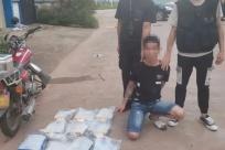 防城港破獲特大運輸毒品案,繳獲冰毒5.94公斤