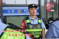 """【脸谱】""""雨中抓贼""""民警傅宇为百姓守护""""正义"""""""