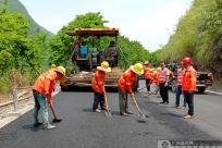 我区普通国省干线路面大中修工程全面开工建设