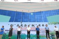 """2020年广西""""民营企业招聘月""""在桂林启动"""