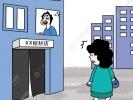 【新桂漫画】小区里的棺材店