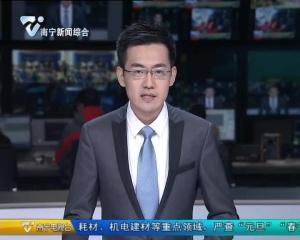 南宁再出医保便民新举措 惠及近60万困难特殊群众